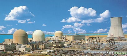 Hope Creek nuclear plant in Salem County, NJ
